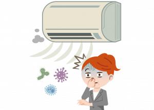מזגן מפיץ ריח רע